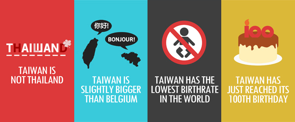 fun_facts_about_taiwan