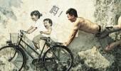 姐妹騎腳踏車