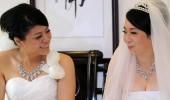 同志佛教婚禮