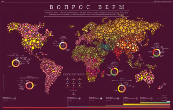 老外看世界!40張創意世界地圖10
