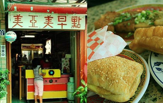 90年代台灣小孩美好的一天2