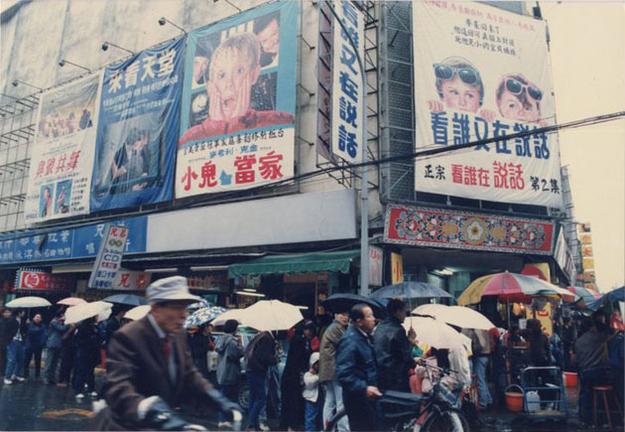 90年代台灣小孩美好的一天22