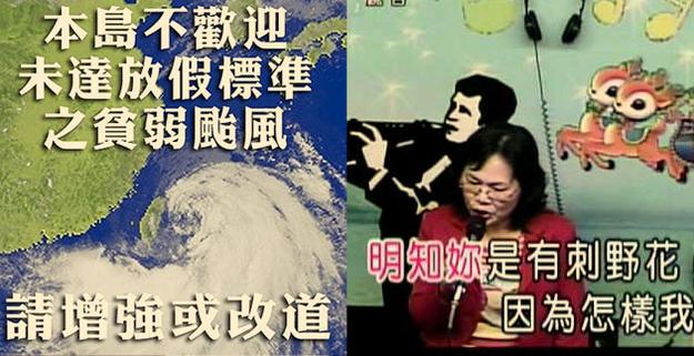 90年代台灣小孩美好的一天27