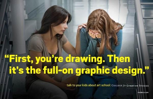 再不好好讀書,小心以後去當設計師2