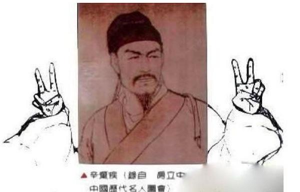 台日學生課本塗鴉PK!12