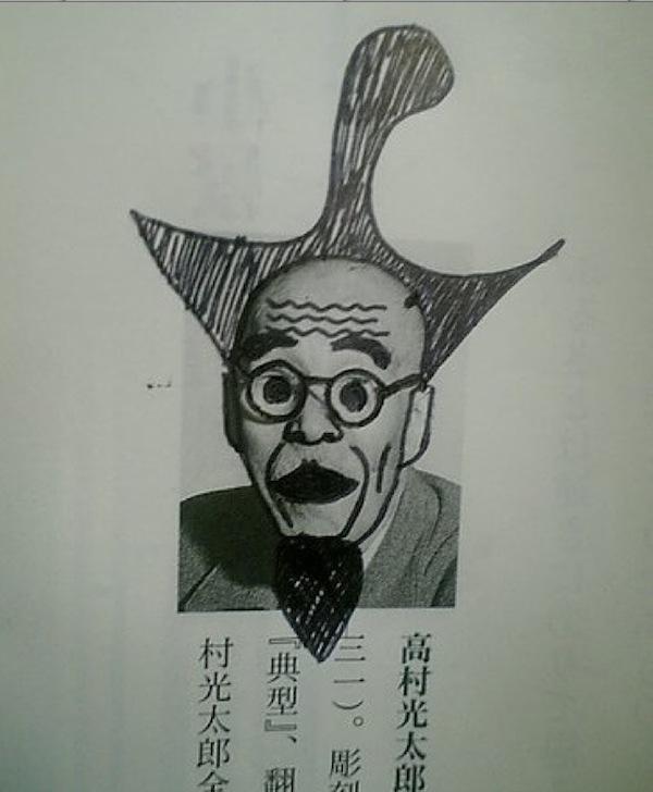 台日學生課本塗鴉PK!18