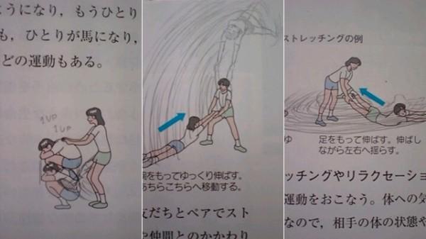 台日學生課本塗鴉PK!21
