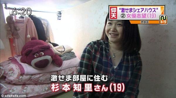 比香港還小!日本棺材大小的房間2