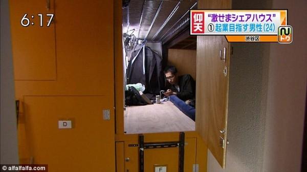 比香港還小!日本棺材大小的房間5