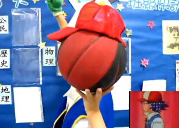也太拮据!台灣版真人神奇寶貝的片頭7