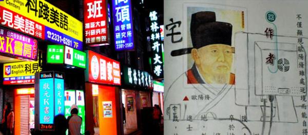 海外華人會懂:27個你是亞洲移民的徵兆20
