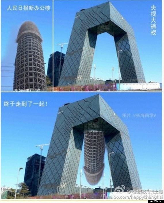 沒事兒,這只不過是中國報刊的新辦公室4