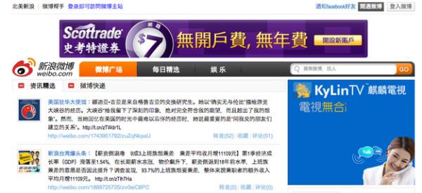 沒事兒,這只不過是中國報刊的新辦公室6