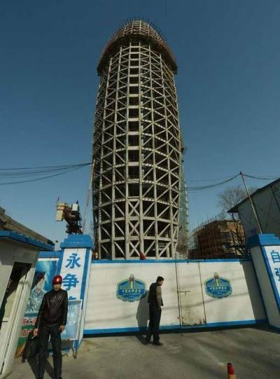 沒事兒,這只不過是中國報刊的新辦公室7