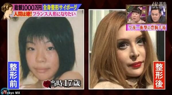 瘋了?花了三百萬整成洋娃娃的日本女人10