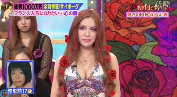 瘋了?花了三百萬整成洋娃娃的日本女人4