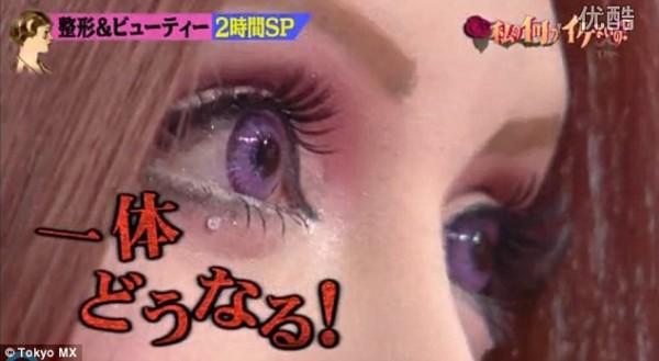 瘋了?花了三百萬整成洋娃娃的日本女人7