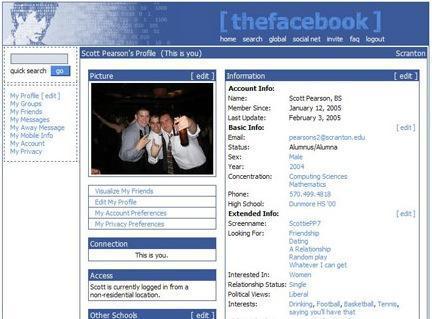 臉書個人頁面成長史1