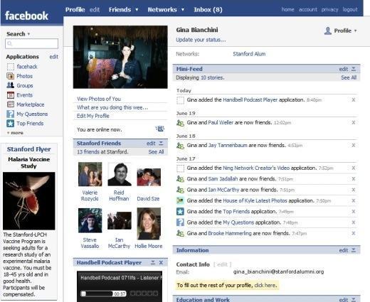 臉書個人頁面成長史3