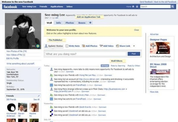 臉書個人頁面成長史4