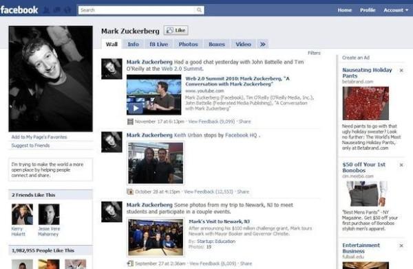 臉書個人頁面成長史5