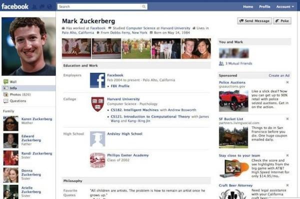 臉書個人頁面成長史6