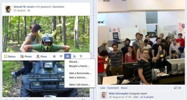 臉書個人頁面成長史8
