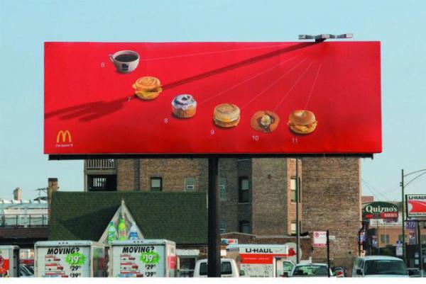 麥當勞利用影子把平面廣告變成動畫1