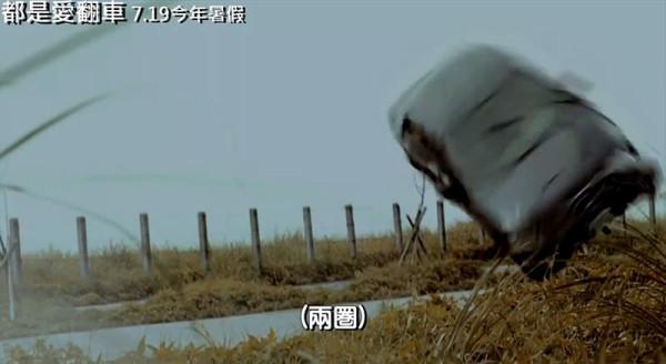 劉子千新歌被惡搞成電影預告片08