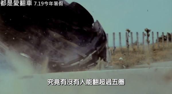 劉子千新歌被惡搞成電影預告片09