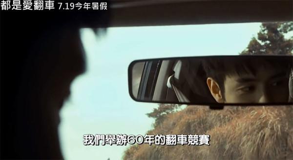 劉子千新歌被惡搞成電影預告片1