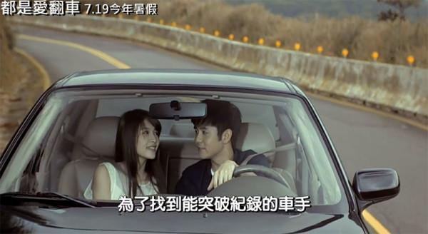 劉子千新歌被惡搞成電影預告片2