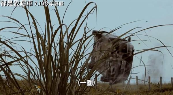 劉子千新歌被惡搞成電影預告片6