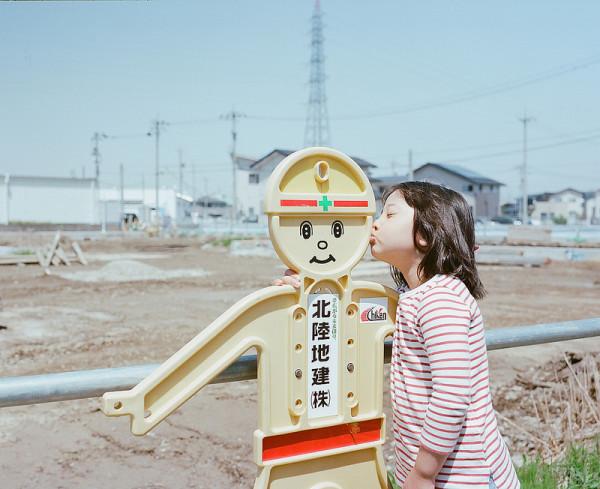 卡哇依!什麼都要親一下的日本小女孩12