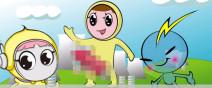 台灣軟蛋實力:超精緻核能宣導短片0