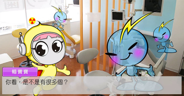 台灣軟蛋實力:超精緻核能宣導短片6