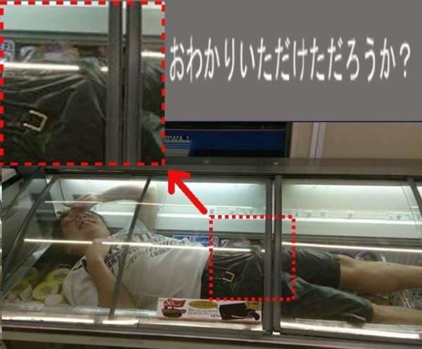 臉書發威!一張爛照片導致日本商店關門3