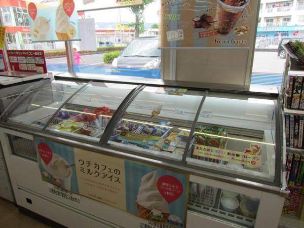 臉書發威!一張爛照片導致日本商店關門4
