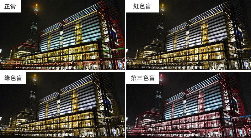 色盲學生在台北的一天8