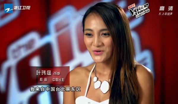 葉瑋庭來自中國台北屏東區1