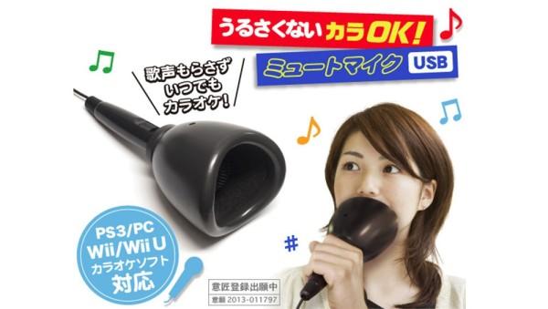 10個詭異但其實頗實用的日本商品2