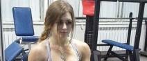 俄國17歲正妹的壯碩身材