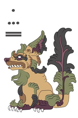 神奇寶貝變成瑪雅文化的聖獸41