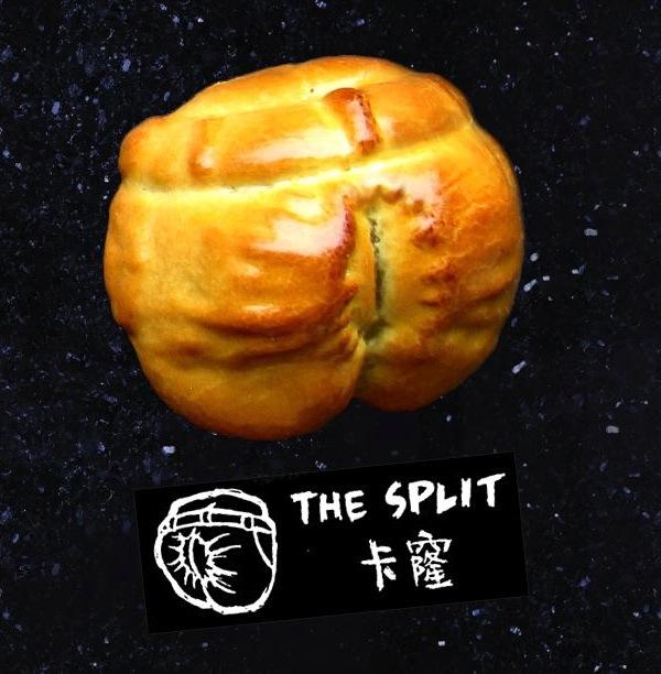 今年中秋節,要吃屁股月餅嗎?3