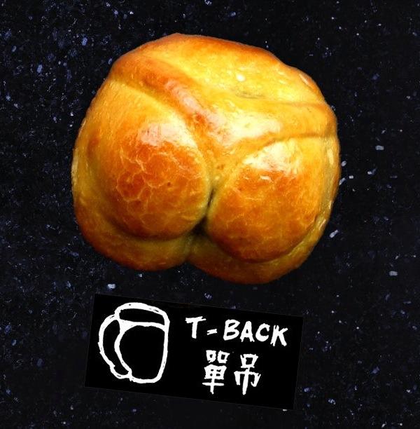 今年中秋節,要吃屁股月餅嗎?5