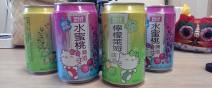來罐貨真價實的Hello-Kitty啤酒吧!