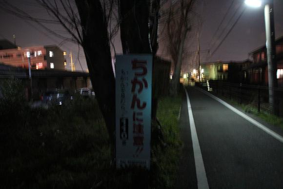 為什麼日本的夜晚是螢光藍?7