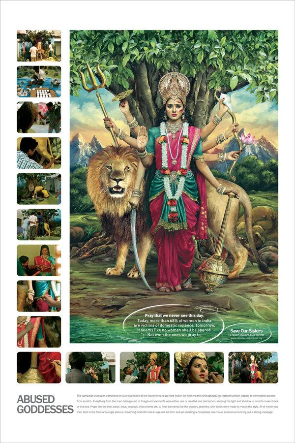 讓印度人都沉默的被虐待的女神6