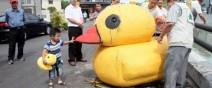 這是認真的,彰化版黃色小鴨長這樣