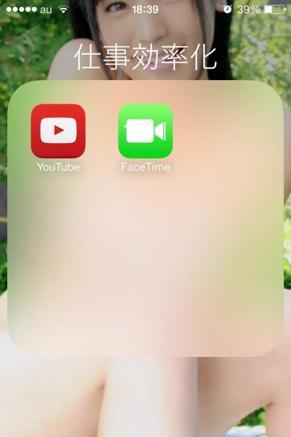 iOS7被日本網友惡搞成A片馬賽克4